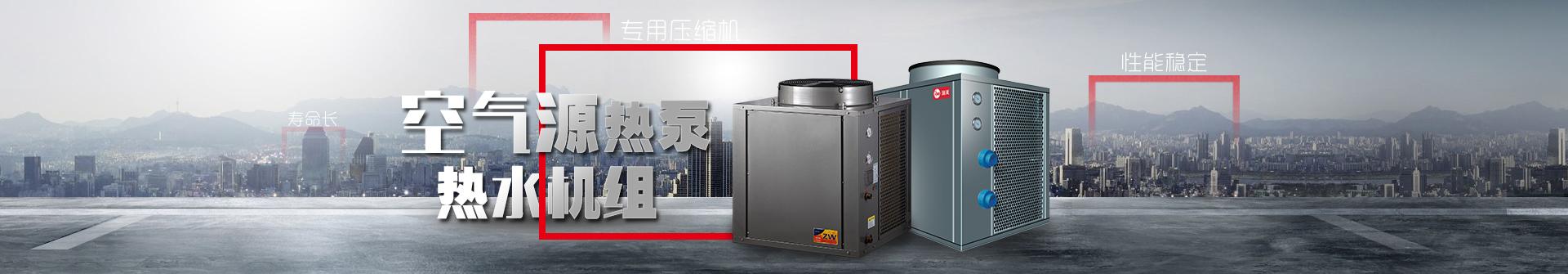 恒热热水器维修