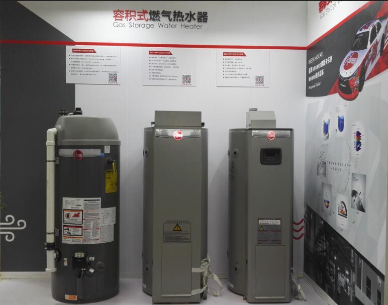 容积式燃气热水器.jpg