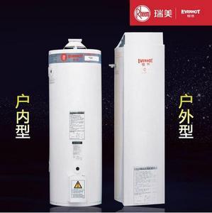 家用燃气系列(标准型)RSTD300-W